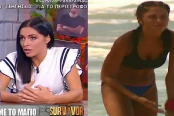 Survivor Πανόραμα: Αυτός ήταν ο λόγος που η Ξένια αγωνιζόταν με το μαγιό! Όσα αποκάλυψε η ίδια... (Video)