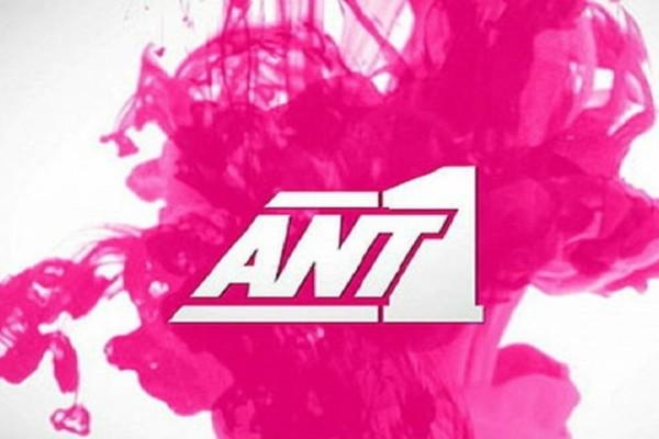 Τι συμβαίνει με τον ΑΝΤ1; - Το μυστικό ραντεβού με κορυφαίο παρουσιαστή και η μεταγραφή βόμβα!