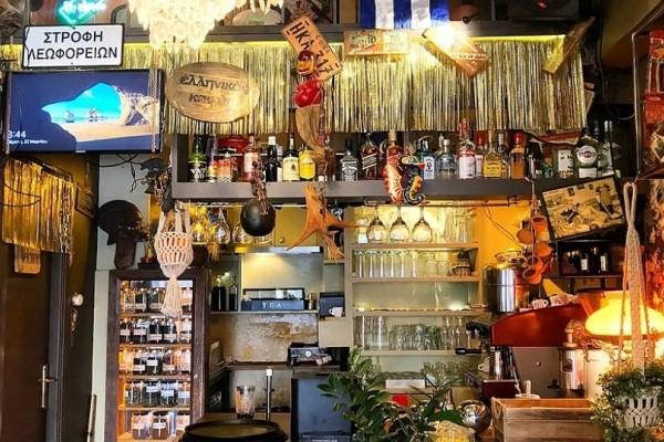 Αυτό είναι το νέο, δροσιστικό και… υγιεινό cocktail που θα μας ξετρελάνει φέτος το καλοκαίρι! Μάθαμε τη μυστική συνταγή του και σε ποιο μαγαζί στο κέντρο της Αθήνας θα το απολαύσουμε…
