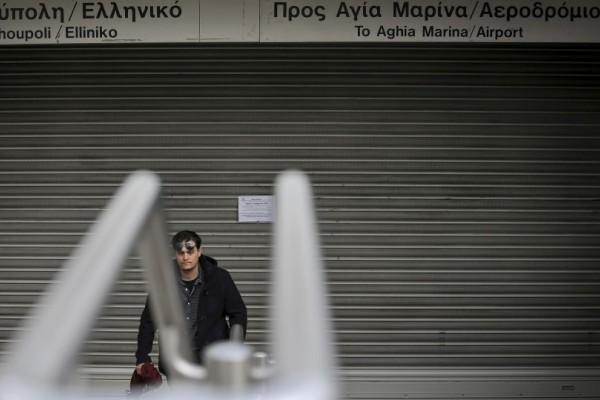 Στάσεις εργασίας στα ΜΜΜ της Αθήνας: Πως θα κινηθούν σήμερα;