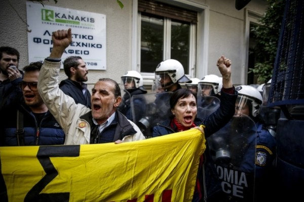 Ένταση στο Κολωνάκι σε διαμαρτυρία για τους πλειστηριασμούς! (Photo)