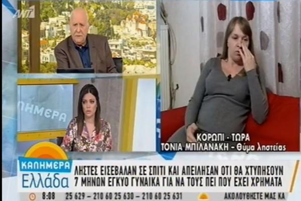 Φρίκη στο Κορωπί: Ληστές έβαλαν το όπλο στην κοιλιά έγκυου και απείλησαν να την πυροβολήσουν! (video)