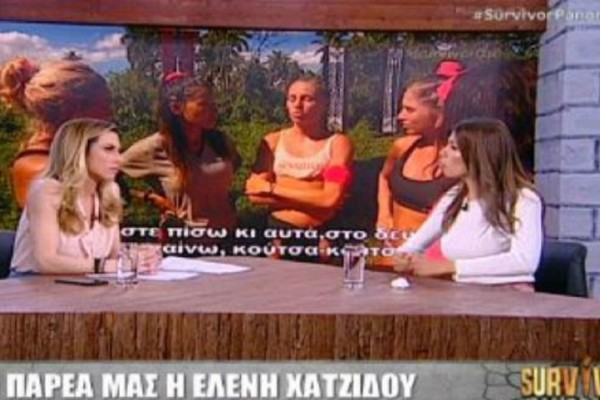 Survivor Panorama: «Δεν έχω τσακωθεί με καμία όσο με την Δαλάκα! Κόβονται σκηνές αλλά... » (Video)