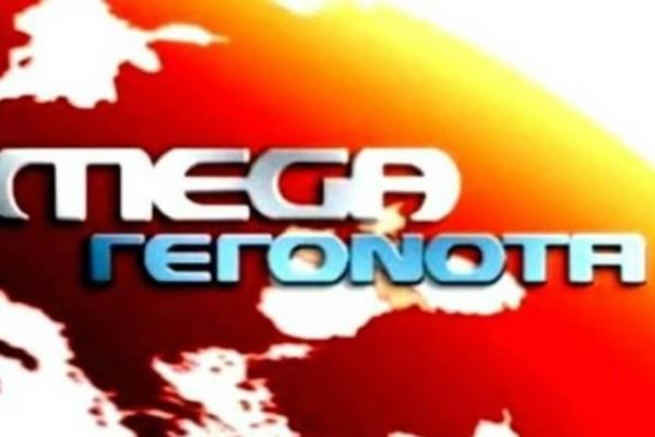 Συγκινητικό: Δείτε το πρώτο και το τελευταίο δελτίο ειδήσεων του Mega! (video)