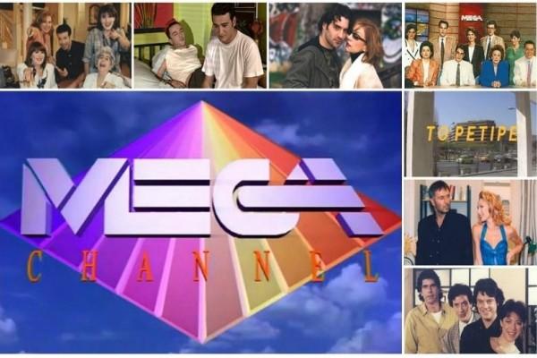 Αυτοί είναι οι λόγοι που αγαπήσαμε το Mega! - Οι θρυλικές σειρές που έγραψαν ιστορία! (Video)