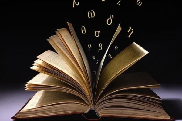Διαχρονικά βιβλία που πρέπει να διαβάσεις τουλάχιστον μια φορά στην ζωή σου!