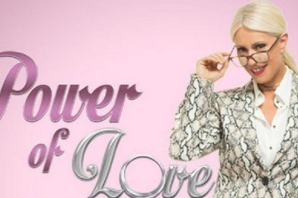 Power Of Love: Το νέο ζευγάρι μόλις φανερώθηκε! Ποια έκανε ερωτική εξομολόγηση σε ποιον!