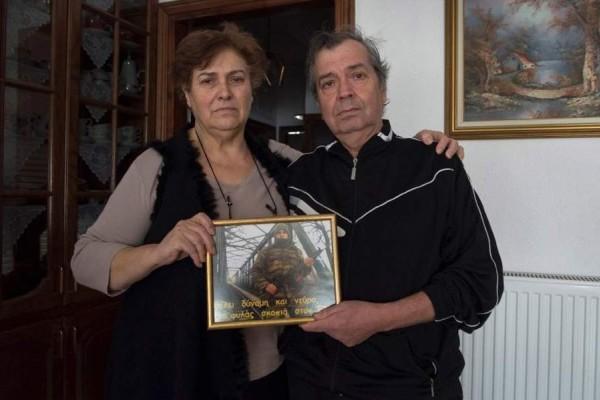 Συγκλονίζουν οι γονείς του λοχία Κούκλατζη: