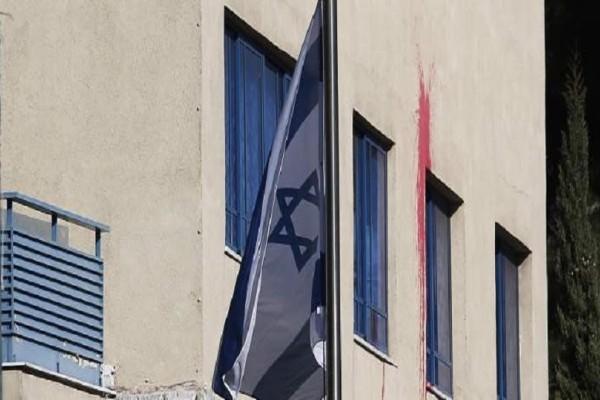 «Ντου» του Ρουβίκωνα στο σπίτι της πρέσβειρας του Ισραήλ στο Ψυχικό!