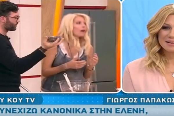 Γιώργος Παπακώστας : Μιλάει ανοιχτά για την παρεξήγηση με την Ελένη Μενεγάκη! Τον έδιωξε τελικά από την εκπομπή της;