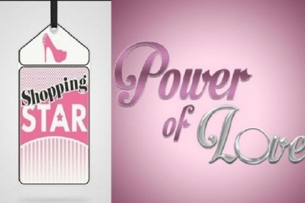 Τηλεθέαση: Στα «κόκκινα» το Power Of Love! Μεγάλη αντίσταση από το «Shopping Star»! Τι νούμερα σημείωσαν;