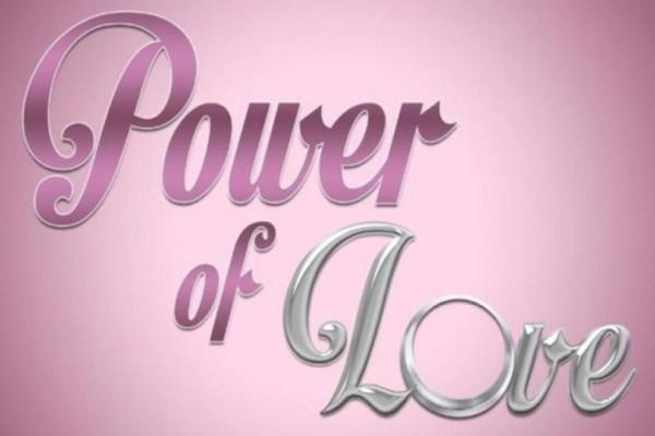 Ξύλο στο Power of Love! Ξεμαλλιάστηκαν παίκτριες on air... (video)