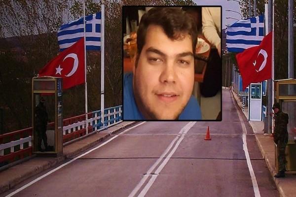 Στην Άγκυρα τα κινητά των δύο Ελλήνων στρατιωτών!