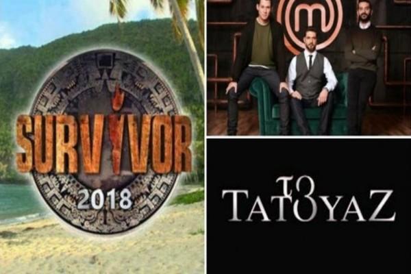 Τηλεθέαση: Μάχη στην Prime time! Ο τυφώνας Survivor και η κονταρομαχία Master Chef - Τατουάζ!