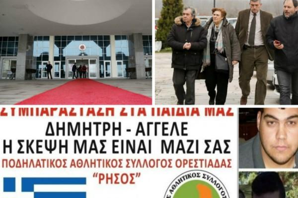 Ορεστιάδα: Σε εξέλιξη οι κινητοποιήσεις για τους Έλληνες στρατιωτικούς! Οι πρώτες φωτογραφίες...