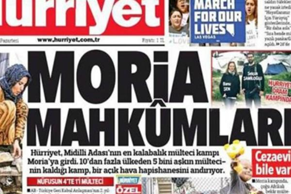 Ο Ερντογάν στη Βάρνα και η Ηurriyet έχει τίτλο οι «κατάδικοι της Μόριας»!