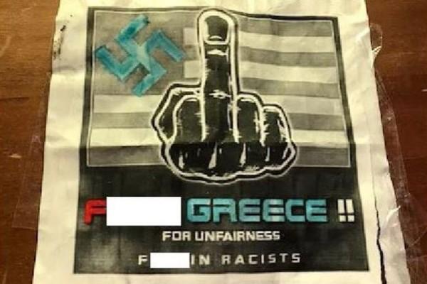 «F@ck Greece, οι Έλληνες είναι Τούρκοι» - Απίστευτες προκλήσεις από τους Σκοπιανούς!
