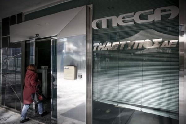Τετράωρη στάση εργασίας σε όλα τα κανάλια για το οριστικό «λουκέτο» στο MEGA