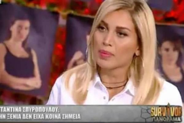 Survivor Panorama: To καρφί της Σπυροπούλου για τους συμπαίκτες της! ««Δεν ένιωθα να με λατρεύουν...»