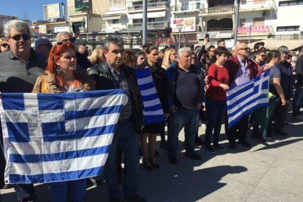 Πλήθος κόσμου συλλαλητήριο στην Ορεστιάδα για τους δύο Έλληνες στρατιωτικούς!