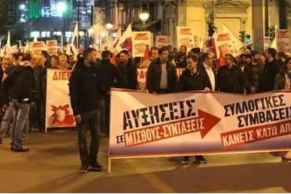 Μεγάλο συλλαλητήριο του ΠΑΜΕ για τις συλλογικές συμβάσεις (foto)