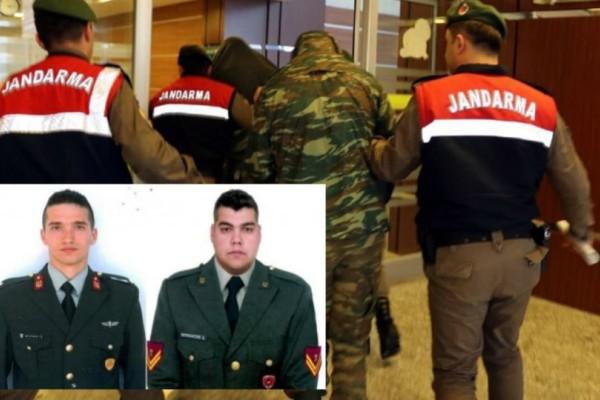«Βόμβα»: Mε ποινή φυλάκισης 5 ετών απειλούνται οι δύο Έλληνες στρατιωτικοί σύμφωνα με το Anadolu!
