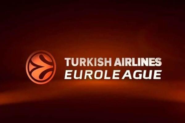 Euroleague: Αυτοί είναι οι διαιτητές του Αρμάνι - Παναθηναϊκός!