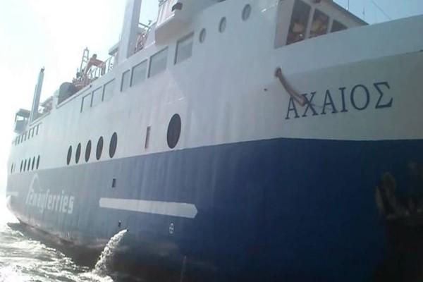 Πρόσκρουση πλοίου στο Αγκίστρι με 198 επιβάτες!