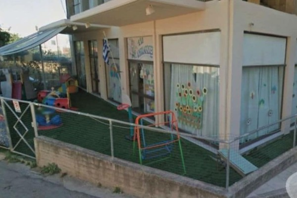 Χίος: Ρατσιστικό παραλήρημα από Σύλλογο Γονέων για προσφυγόπουλο νηπιαγωγείου (photo)