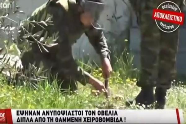 Πόρτο Ράφτη: Έψηναν ανυποψίαστοι τον οβελία δίπλα από θαμμένη χειροβομβίδα! (video)