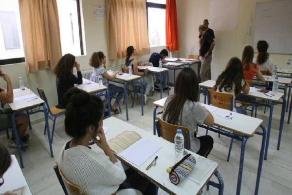 Σας αφορά: Πότε ξεκινούν οι ενδοσχολικές απολυτήριες εξετάσεις;