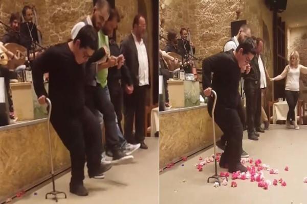 Λεβεντόπαιδο: Κρητικός ΑμεΑ σέρνει πρώτος τον χορό και συγκλονίζει! (video)