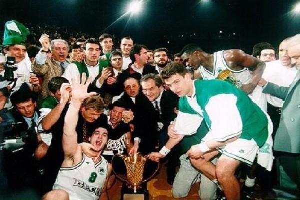 Σαν σήμερα στις 11 Απριλίου το 1996 ο Παναθηναϊκός κατέκτησε τον πρώτο του ευρωπαϊκό τίτλο στο μπάσκετ!