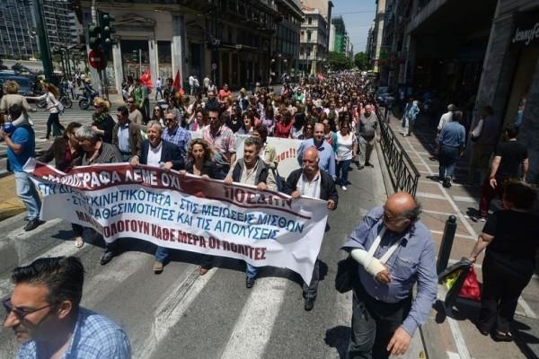 Άβατο το κέντρο της Αθήνας σήμερα! - Μεγάλη ταλαιπωρία αναμένεται για τους πολίτες!
