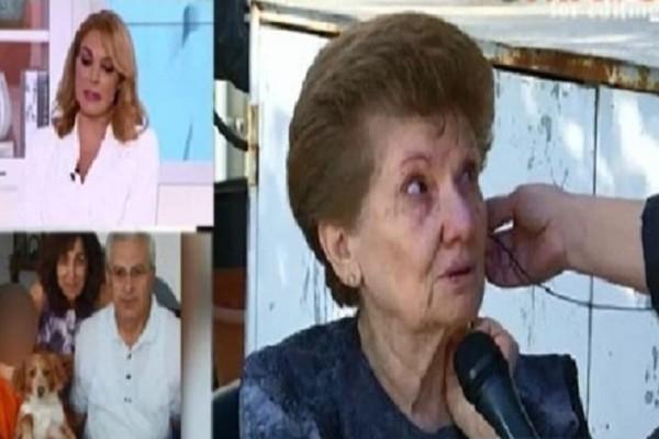 Έγκλημα στην Κύπρο: Ραγίζει καρδιές η μάνα της 59χρονης - Έχασε το τέταρτο παιδί της!