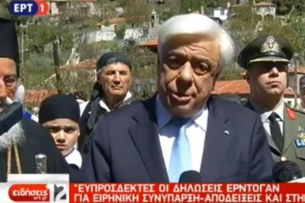 Έξαλλος ο Παυλόπουλος με το μήνυμα Ερντογάν: «Αδιανόητα και λυπηρά τα περί ανταλλαγής των δύο Ελλήνων στρατιωτικών»
