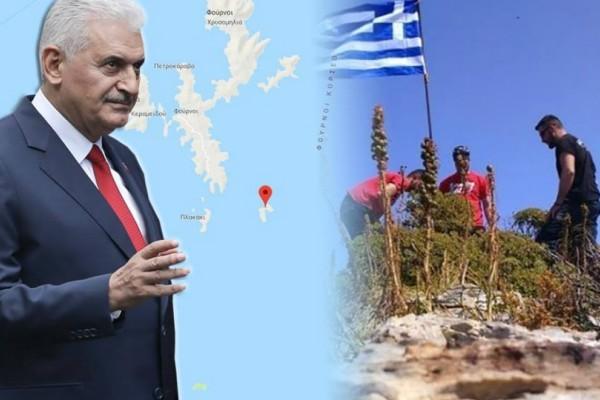 Γιλντιρίμ: Κατεβάσαμε ελληνική σημαία από βραχονησίδα!