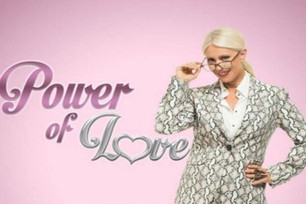 Power of love: Αντέχετε να δείτε όλα τα «μαργαριτάρια» που έχουν πετάξει οι παίκτες μαζεμένα; (Photos)
