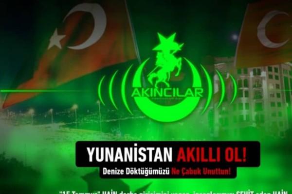 «Θα σας ρίξουμε στη θάλασσα»: Τούρκοι χάκερ «χτύπησαν» το Αθηναϊκό Πρακτορείο Ειδήσεων!