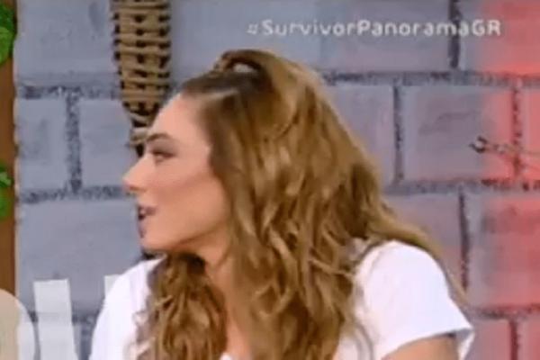 Survivor Panorama: Η απίστευτη αποκάλυψη της Ευρυδίκης Βαλαβάνη για την σχέση της με τον Βασάλο! «Εκεί του γυάλισα...» (video)