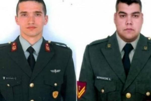 Συναντήθηκαν οι στρατιωτικοί με τους γονείς τους! Η κίνηση μέσα στις φυλακές που «βάρυνε» το κλίμα!