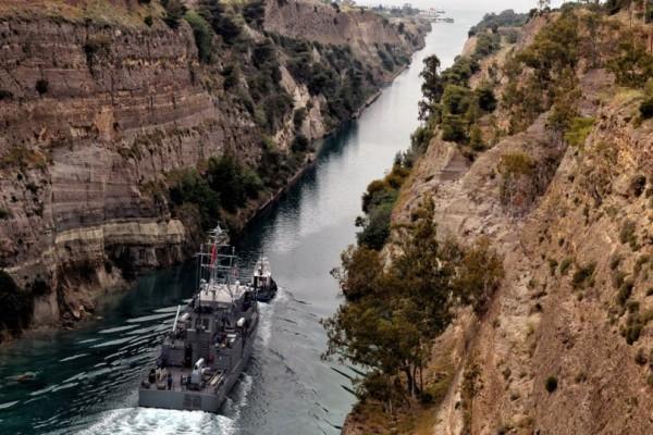 Τούρκικο πλοίο πέρασε τον Ισθμό της Κορίνθου! (photos+video)