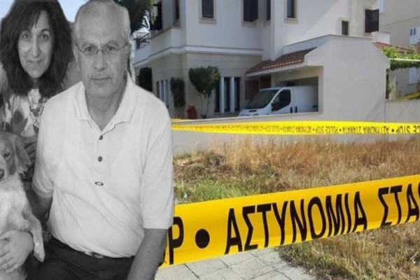 Εξιχνιάστηκε το διπλό έγκλημα στην Κύπρο! Ανακοίνωση από την Αστυνομία!