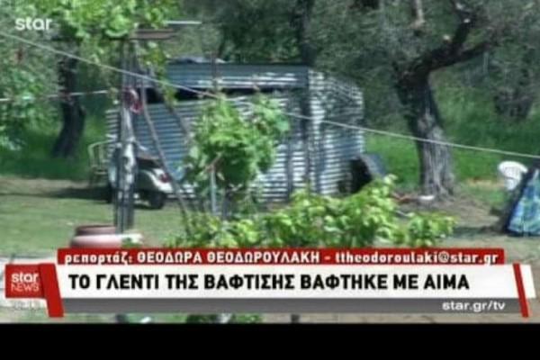 Με αίμα βάφτηκε το γλέντι στην Κέρκυρα! Πως το όπλο εκπυρσοκρότησε και ο συμπέθερος σκότωσε την γιαγιά του μωρού! (Video)