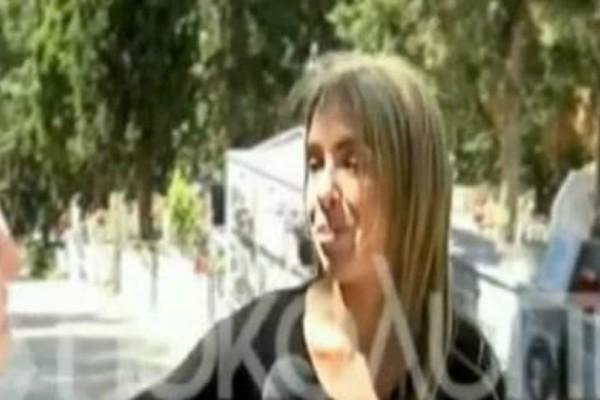 Μνημόσυνο Στάθη Ψάλτη: Η εμφάνιση της Χριστίνας με φουσκωμένη κοιλίτσα που προβλημάτισε! (video)