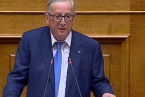 Γιούνκερ στη Βουλή: Ευρώπη χωρίς την Ελλάδα είναι οικοδόμημα ατελές