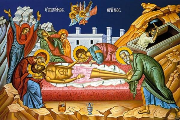 Μεγάλη Παρασκευή: Η ημέρα απολύτου πένθους! - Οικονομία - Athens ...
