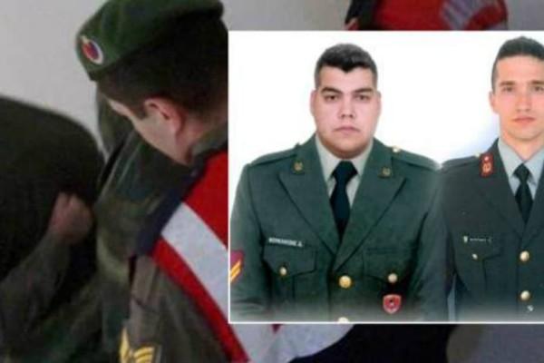 Γιλντιρίμ για τους Ελληνες στρατιωτικούς: «Η δικαιοσύνη θα πράξει τα δέοντα -Δεν παρεμβαίνουμε»