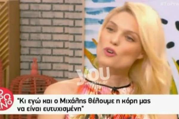 Αναστασία Περράκη: Οι δηλώσεις για Μουρούτσο και Survivor και η αινιγματική τοποθέτηση για τη Νάργες και τη κόρη της! (video)