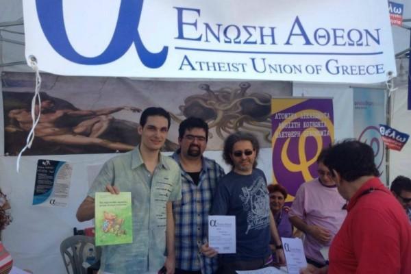 Η Ένωση Άθεων Ελλάδας ετοιμάζει και φέτος «Φανερό δείπνο» με κρέατα την Μεγάλη Παρασκευή!